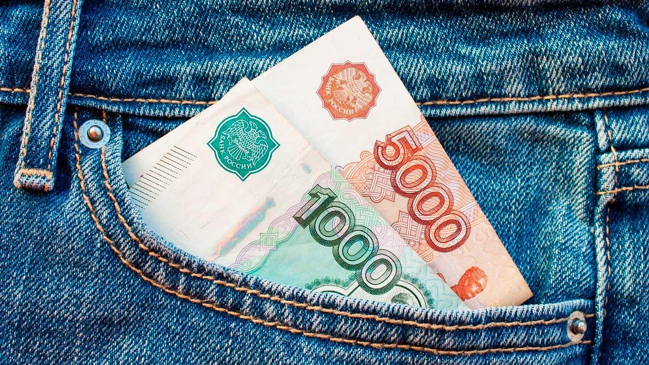 Гороскоп на 2 мая: кого ждет удача в деньгах и любви