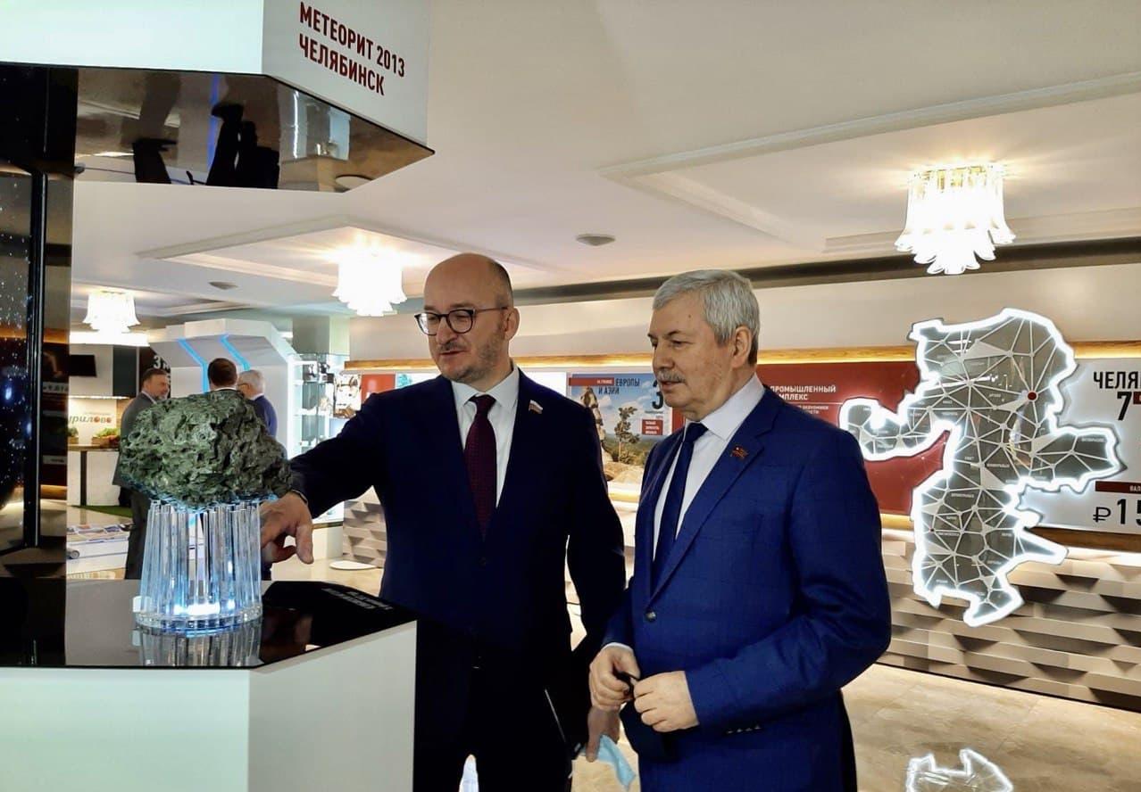 В Совете Федерации обсудили проблемы Челябинской области