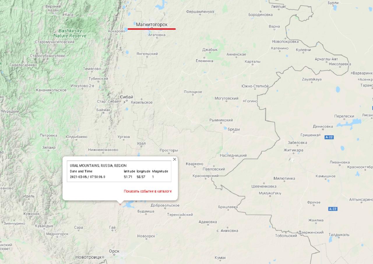 Подземные толчки зафиксировали в Челябинской области