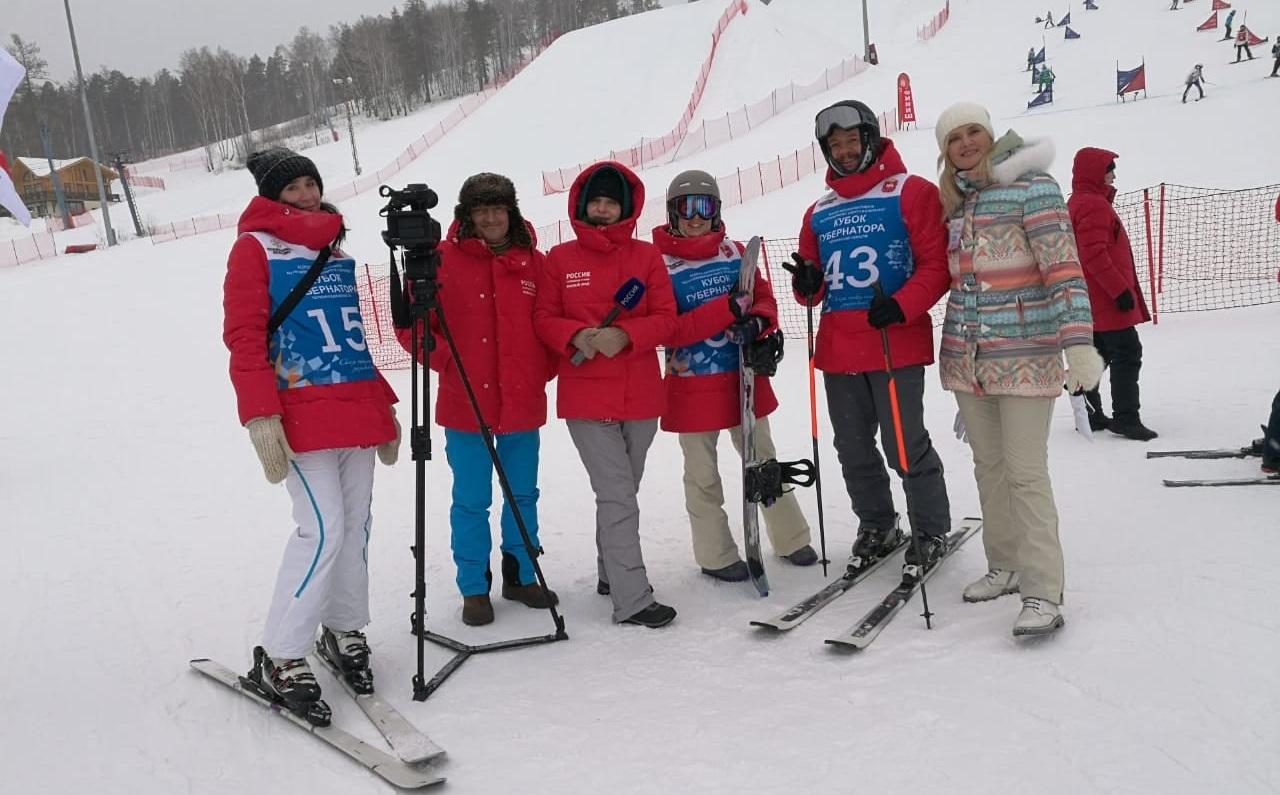 Команда ГТРК «Южный Урал» с успехом выступила на Кубке СМИ по горным лыжам
