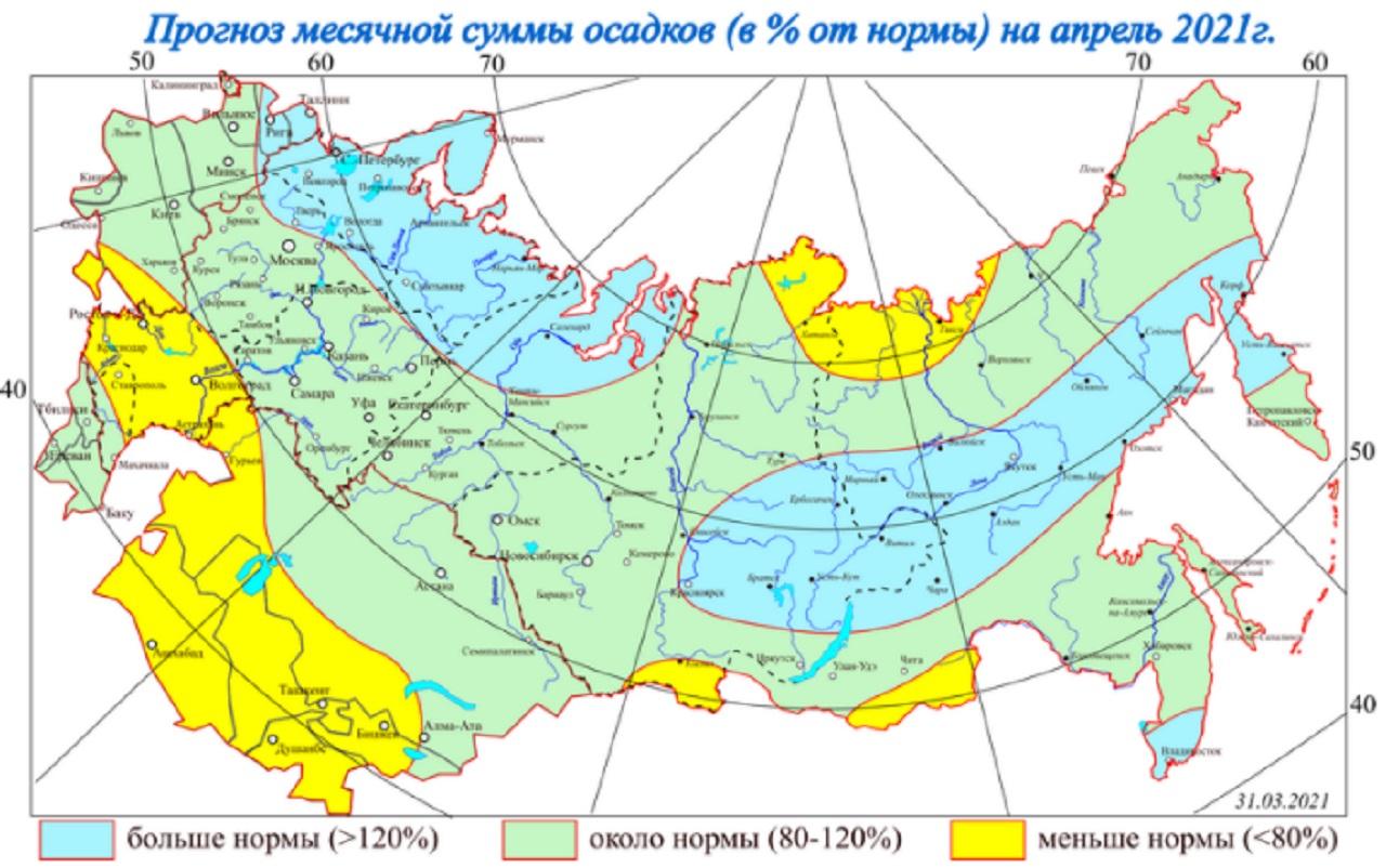 Погода в Челябинске в апреле: такого не ожидали даже синоптики