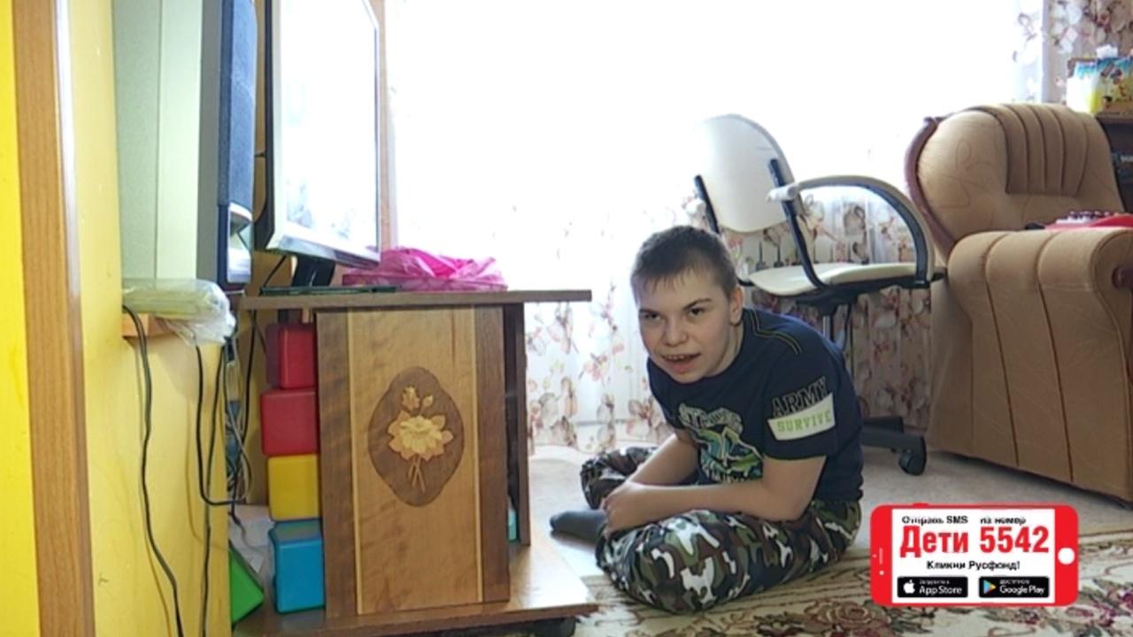 Помоги Арсению: на Урале собирают деньги на лечение ребенка с ДЦП