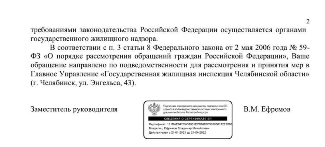 Странный стук в подъезде испугал жителей дома в Челябинске ВИДЕО