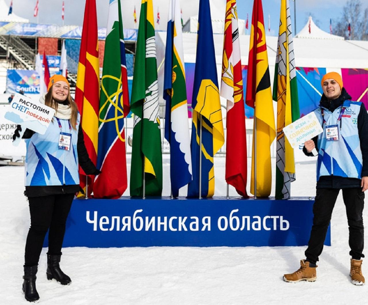 Челябинск встречает участников этапа Кубка мира по фристайлу