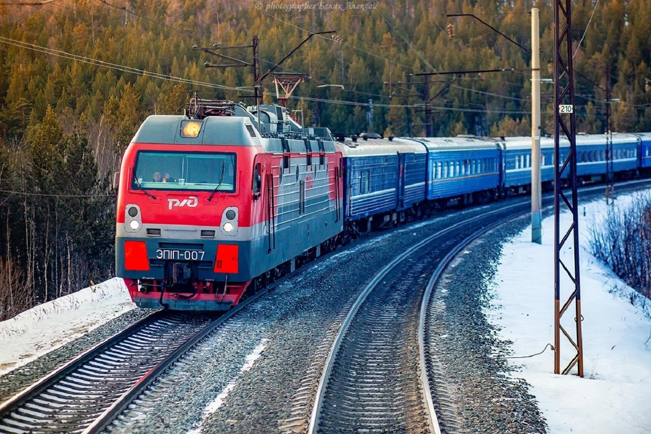 Как узнать точное время прибытия поезда на вокзал