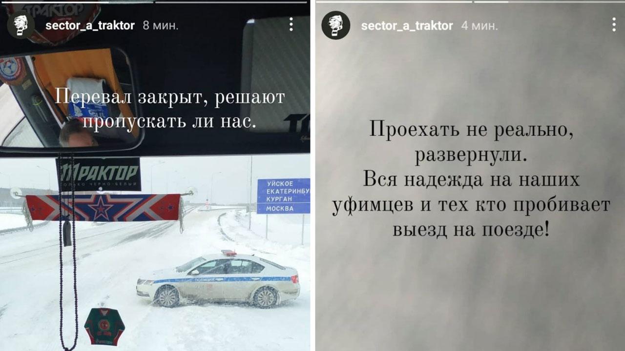 На М5 в Челябинской области машины встали в пробки из-за снегопада