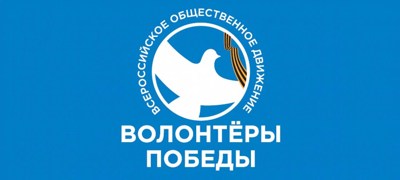 Торжество весны: в Челябинской области поздравили ветеранов