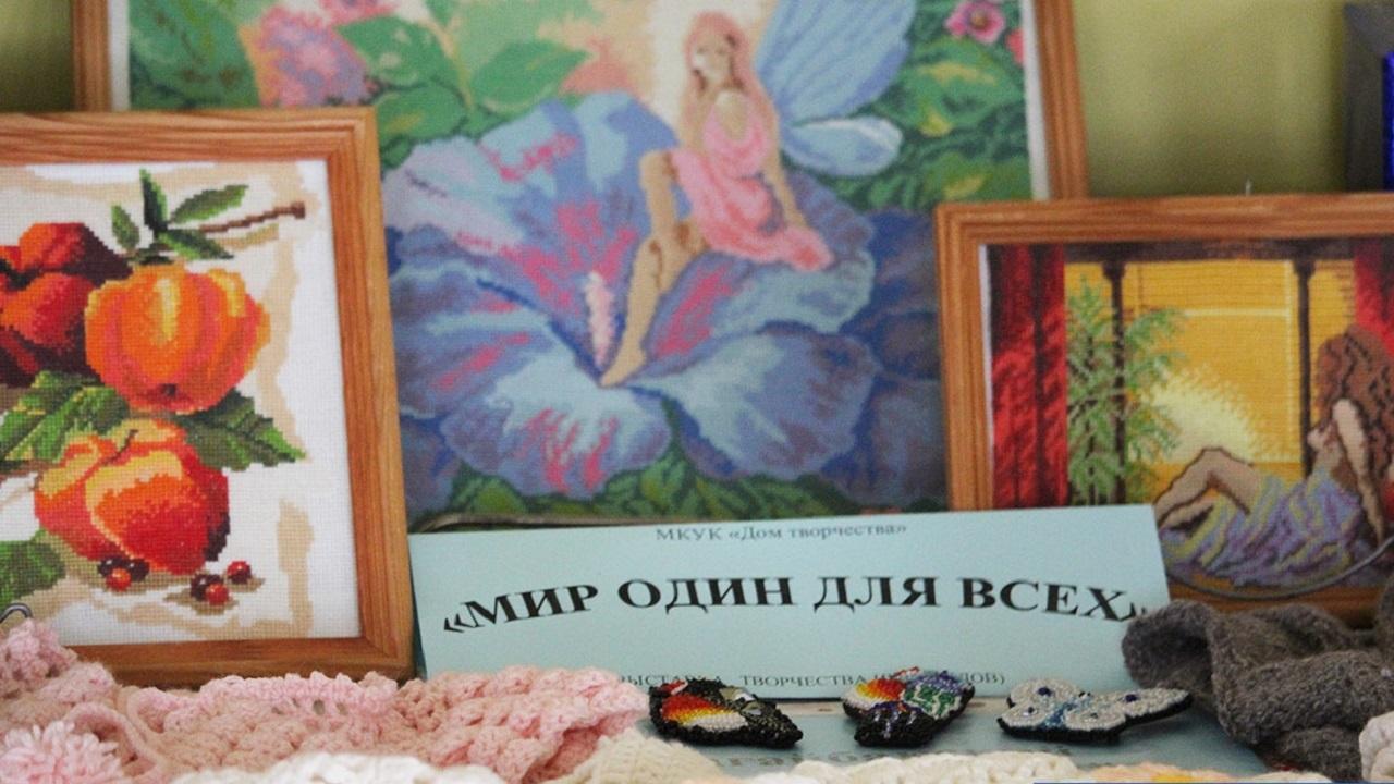 Тепло сердец: в Магнитогорске прошел фестиваль творчества инвалидов