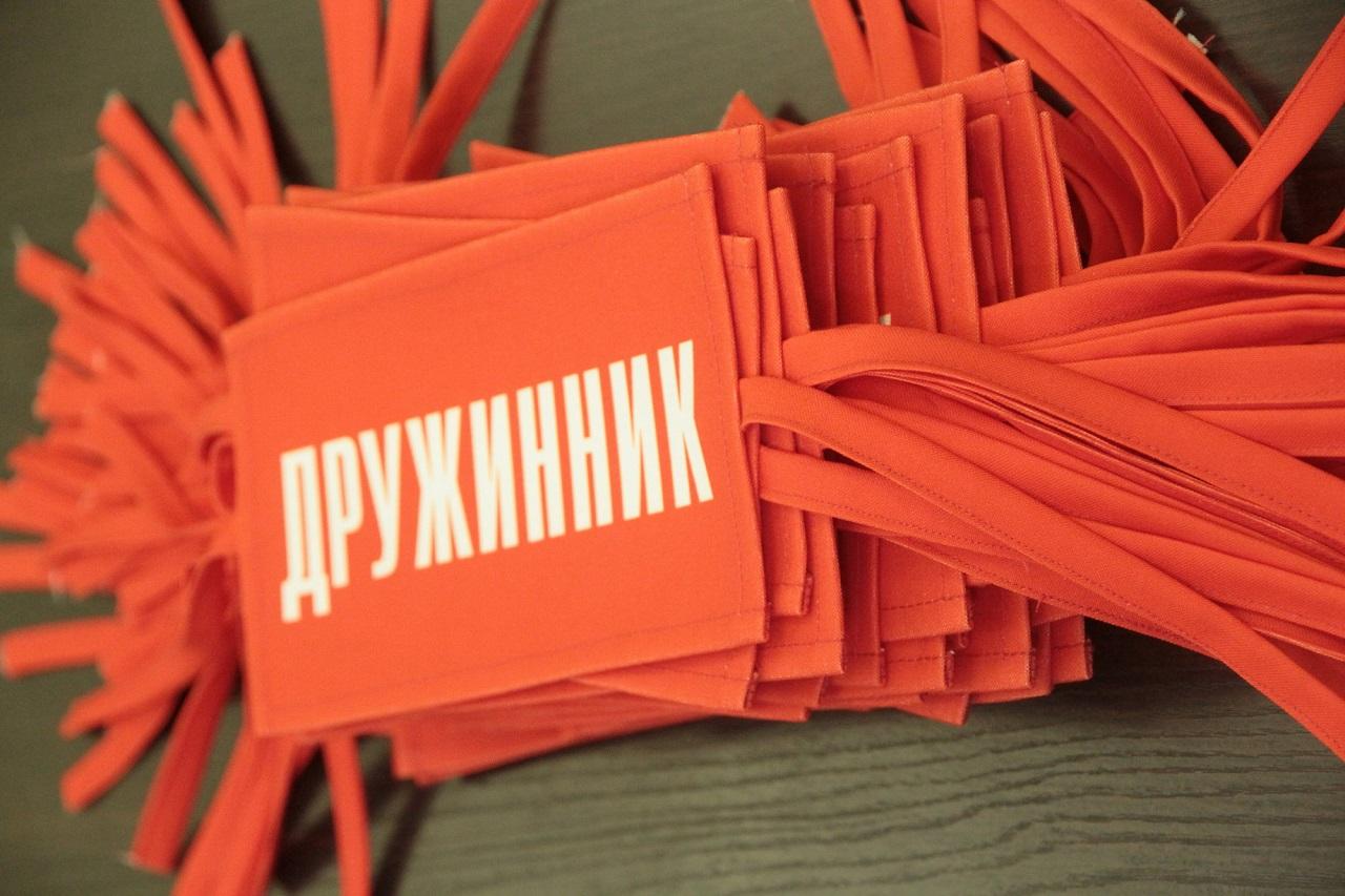 Помощники полиции: как в Челябинской области работают народные дружины