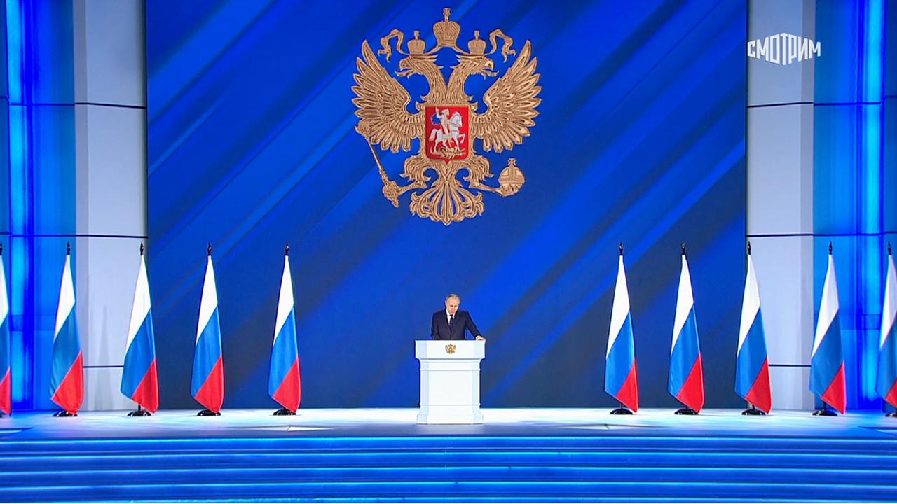 «Сам проверю. Подведение газа до участков станет бесплатным» – Владимир Путин