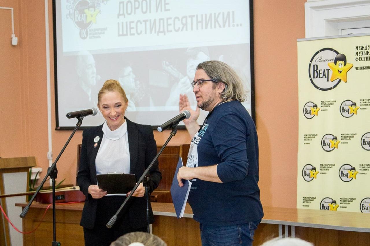 Дорогие шестидесятники: как в Челябинске проходит фестиваль «Весенний beat»
