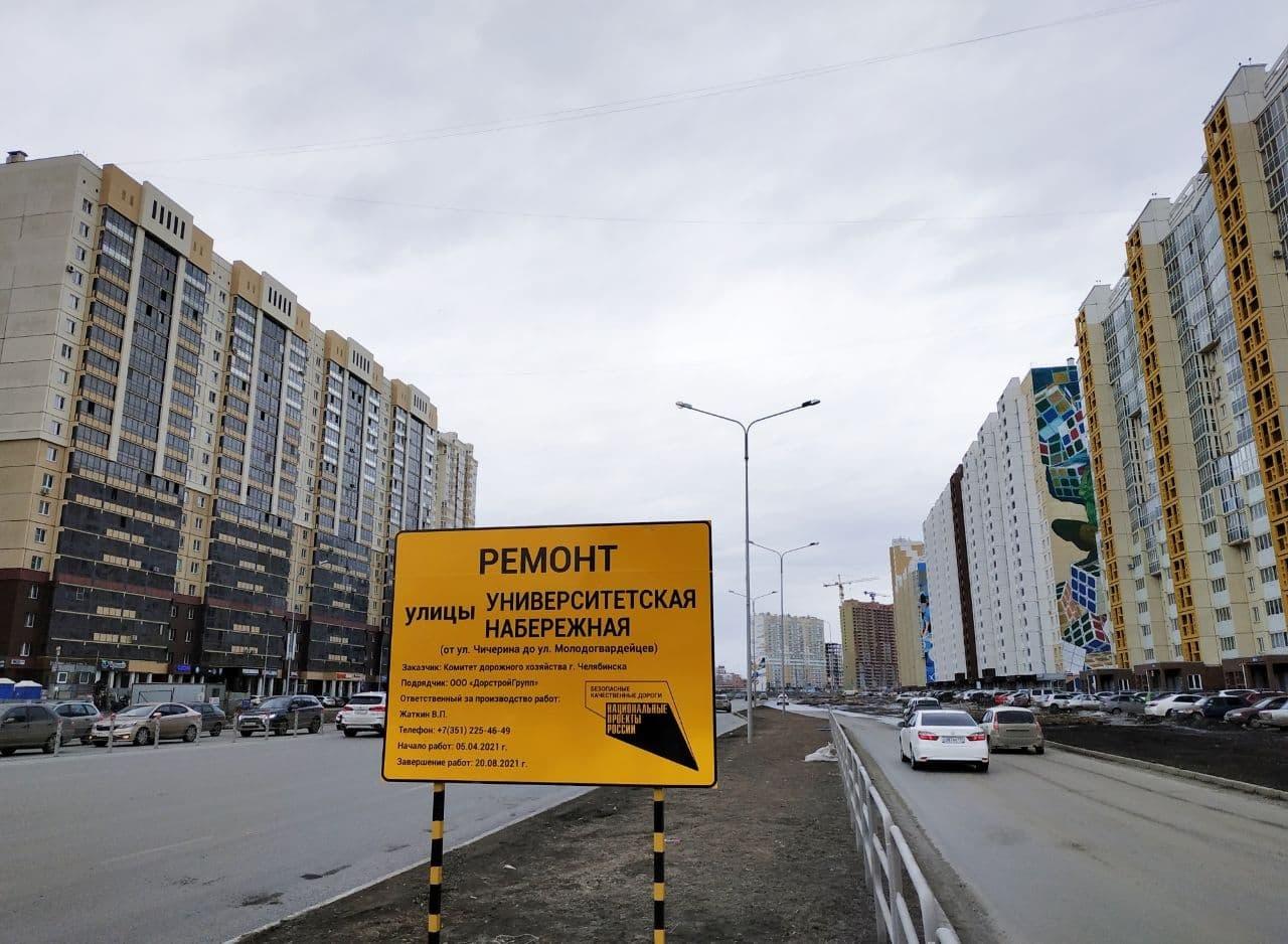 Полная ревизия: когда в Челябинске начнется ремонт дорог