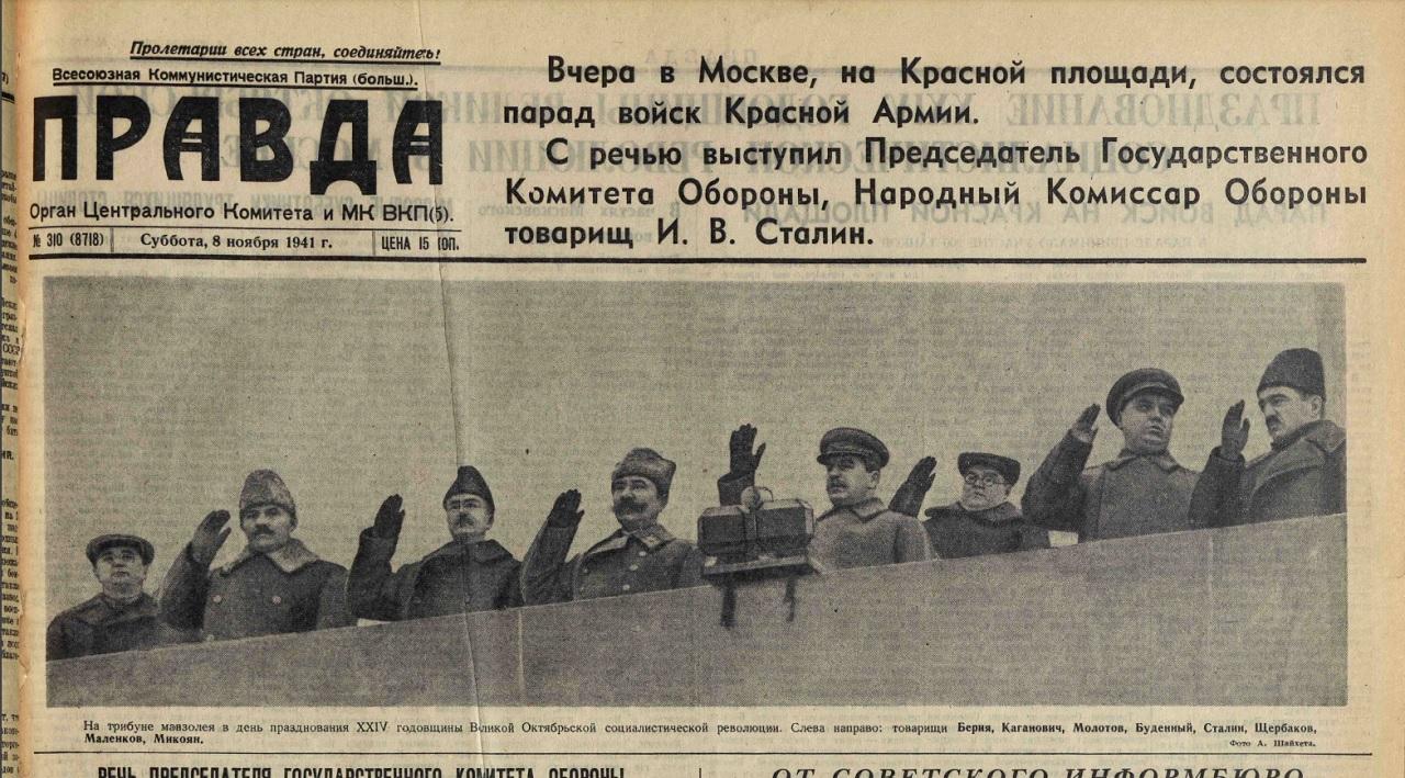 Страницы памяти: в Челябинске за 200 тысяч продают газету, которой 80 лет