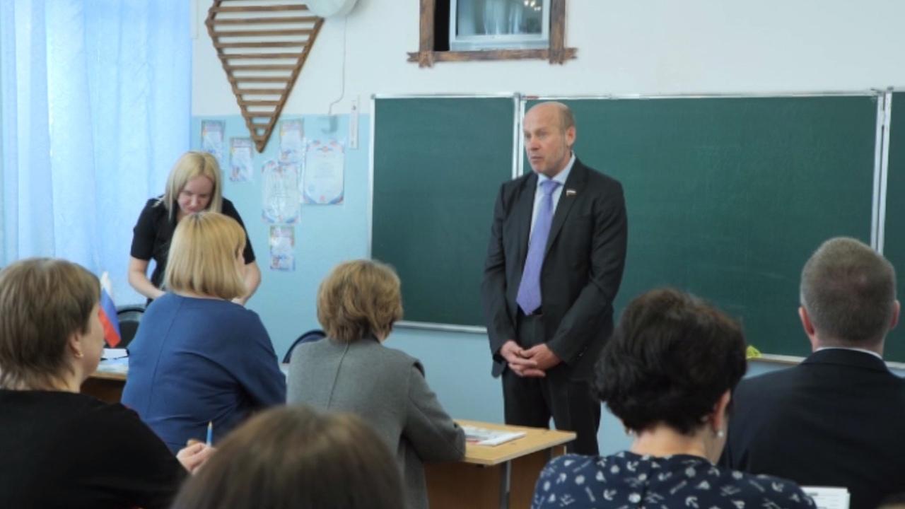 Депутат Госдумы предложил ввести льготную ипотеку для молодых врачей и учителей