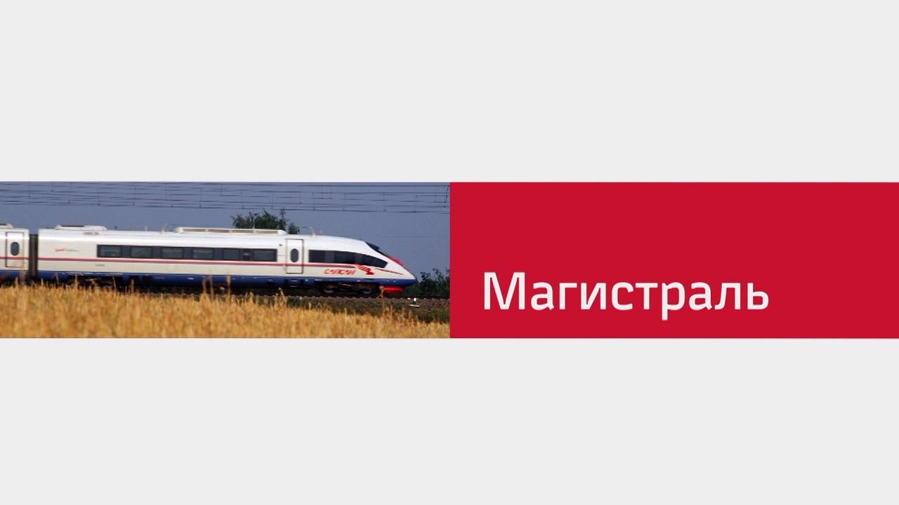 Как южноуральские железнодорожники помогали тушить пожары на юге Челябинской области
