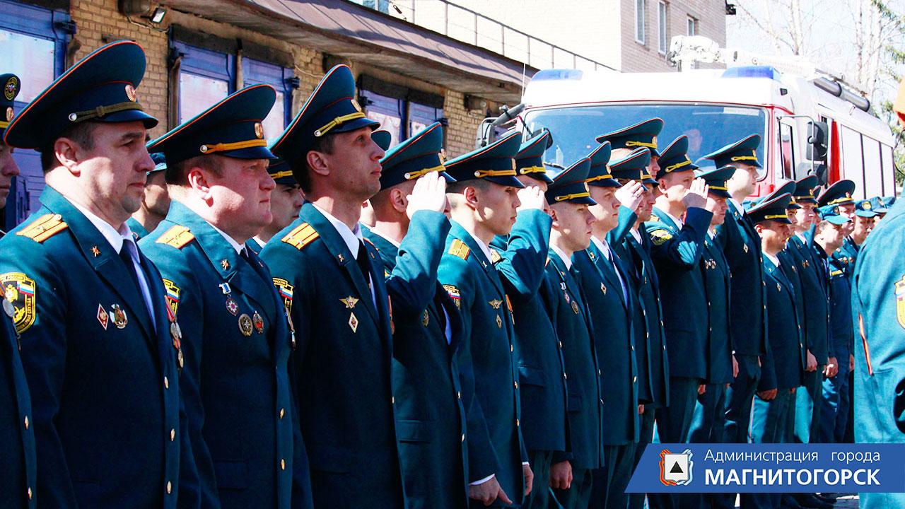 Покорители стихии: как в Магнитогорске отмечают День пожарной охраны