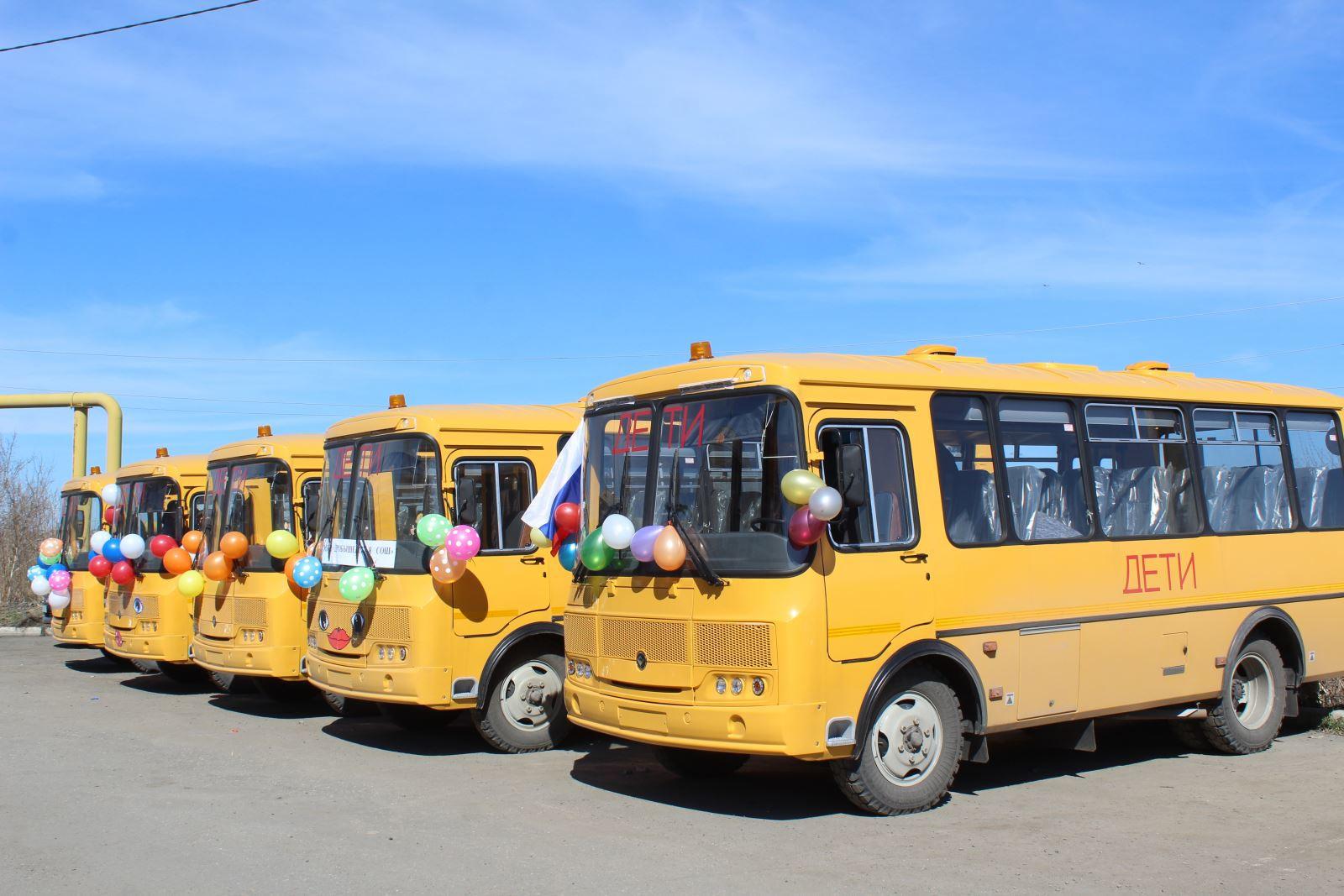 Удобство и безопасность: в Челябинской области обновили школьные автобусы