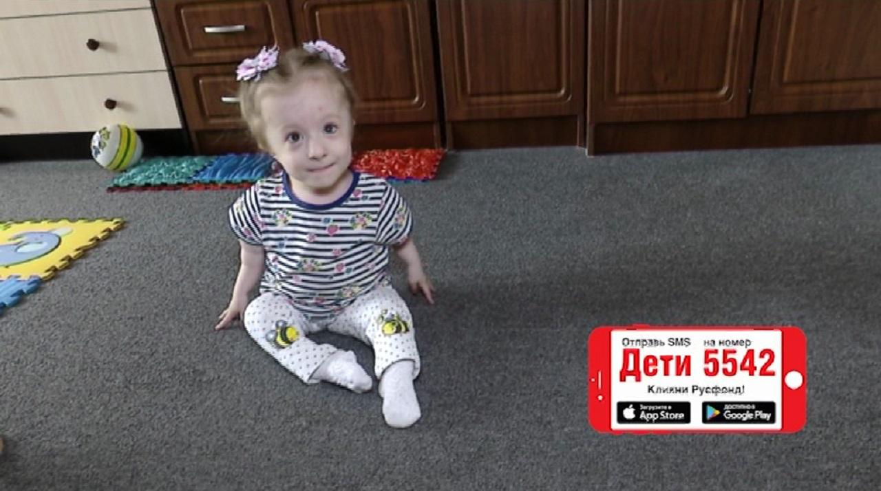 """""""Хрустальный"""" ребенок: девочка из Челябинска страдает редким заболеванием"""