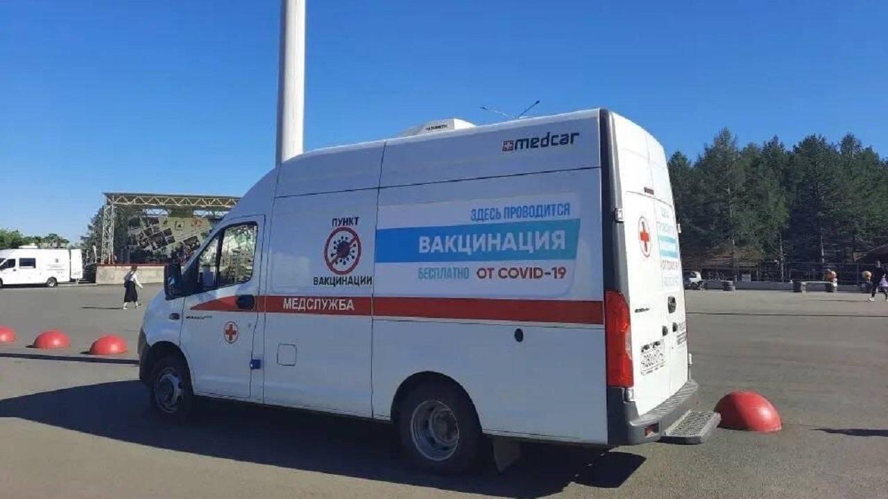 Передвижной пункт вакцинации появился в Магнитогорске