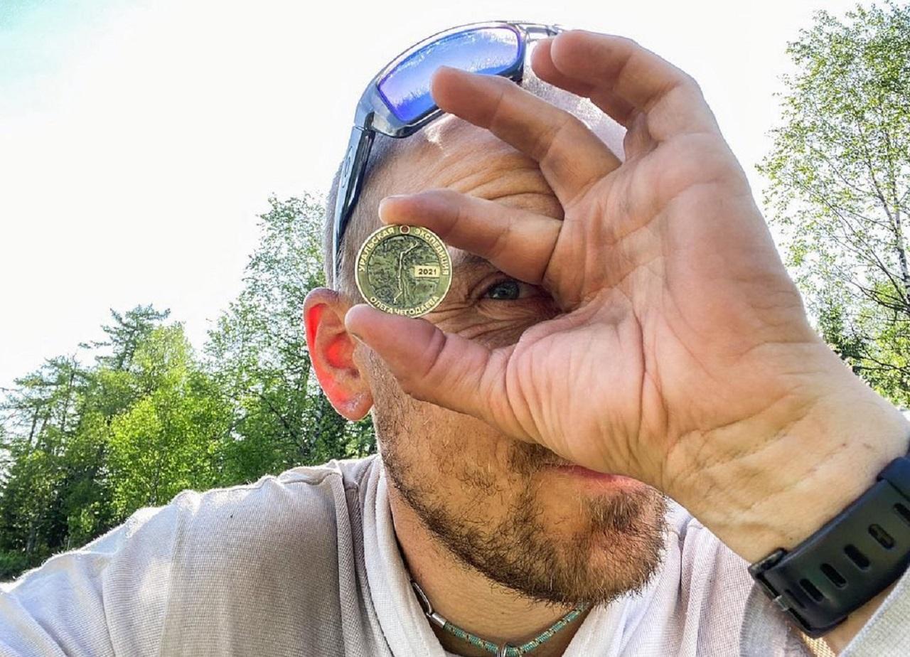 Клад с серебром зарыли в Челябинской области ВИДЕО