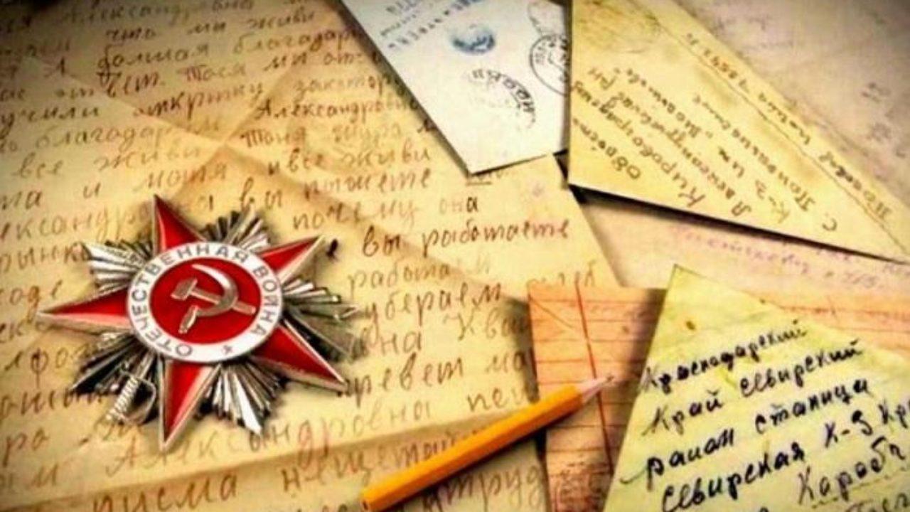 Письма с фронта: трогательную историю любви издали в Челябинске
