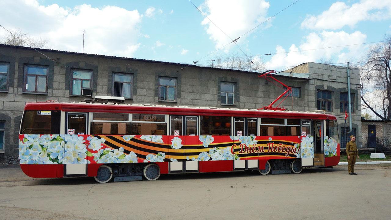 Генеральная репетиция парада Победы: как в Челябинске перекроют движение