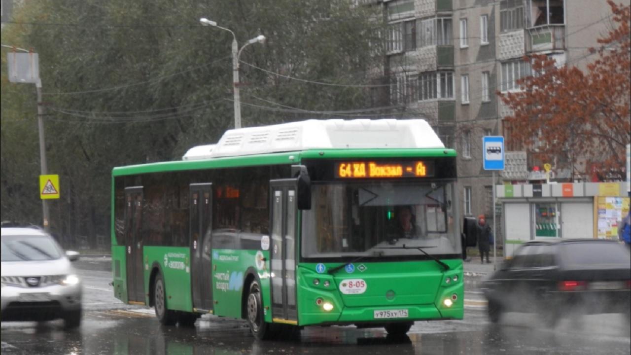 В День города в Челябинске 2021 общественный транспорт изменит маршруты