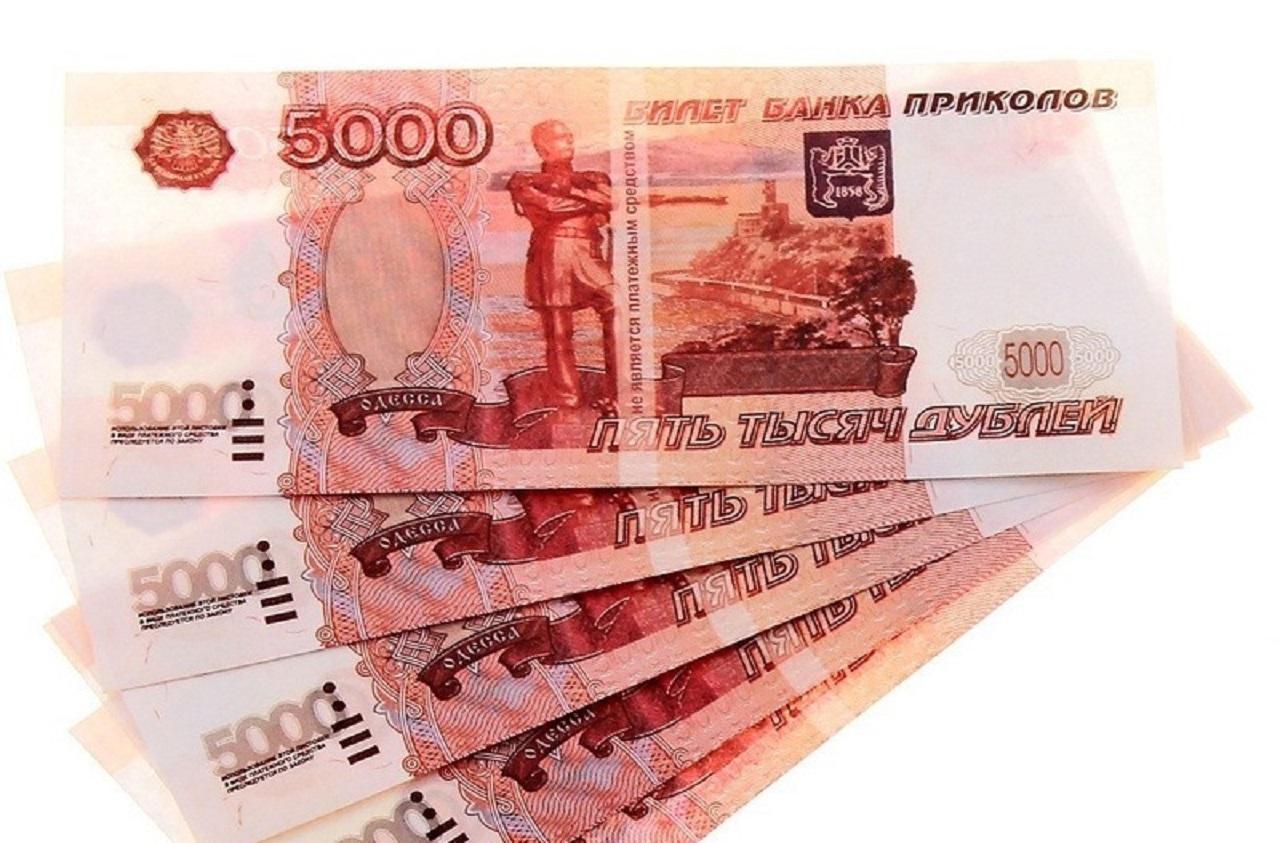 За попытку расплатиться билетом банка прикелов южноуральцу грозит тюрьма