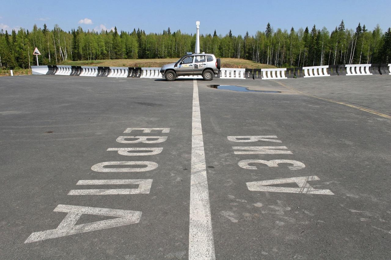 5 лучших видов Южного Урала из окна автомобиля