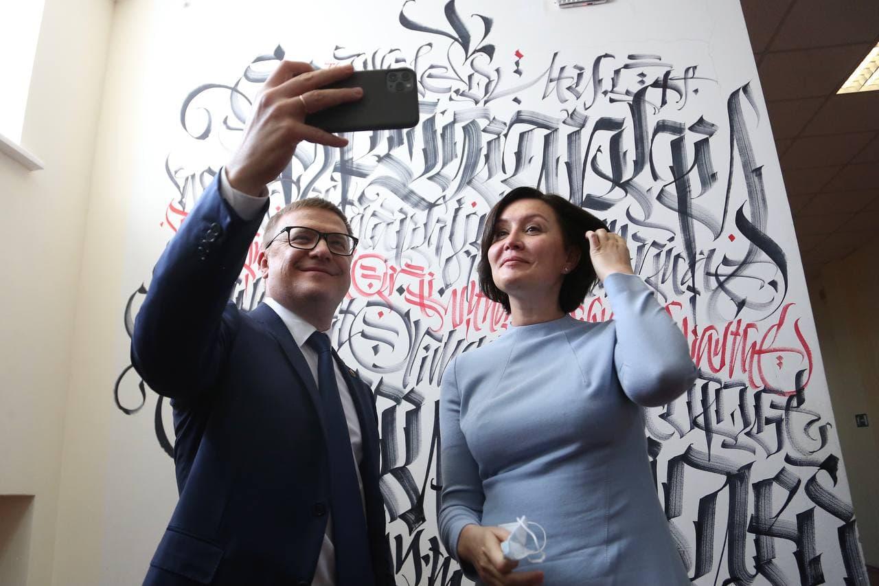 В Челябинской области представят лучшие проекты молодых профессионалов