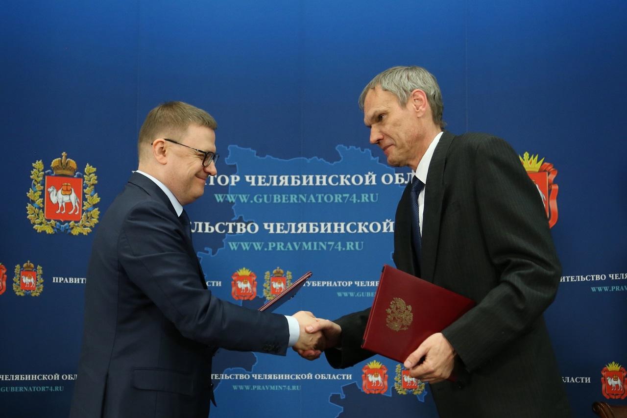 Крупная IT-компания подключается к цифровизации Челябинской области