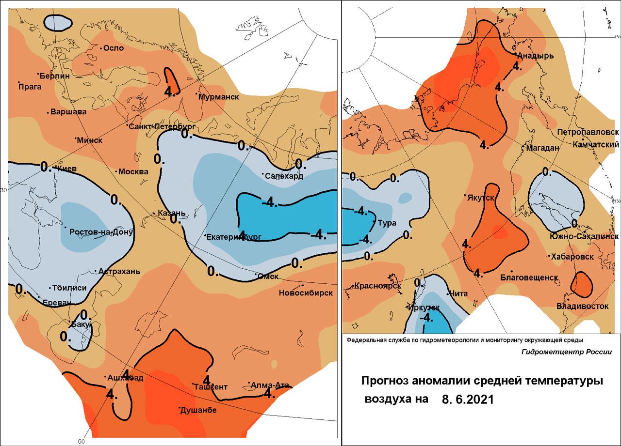 Гидрометцентр рассказал об аномальном холоде с заморозками на Урале