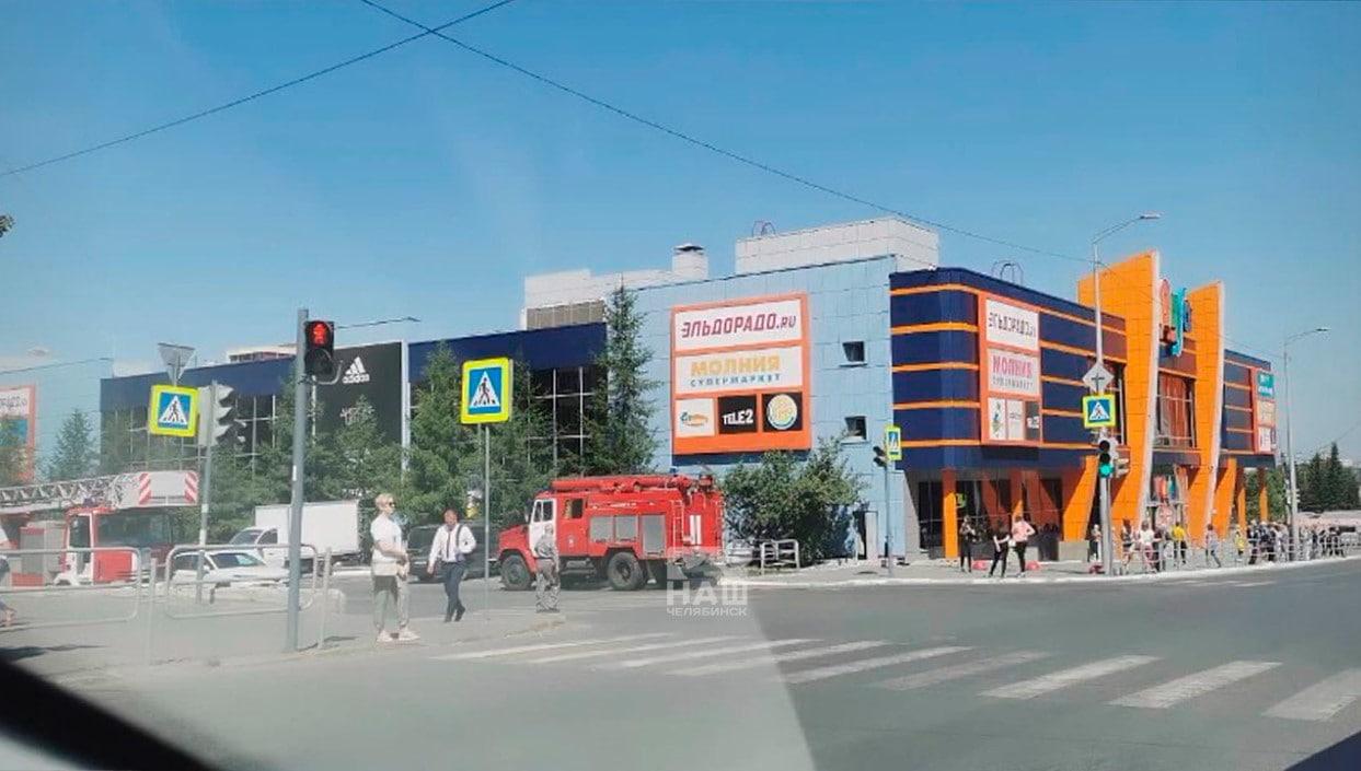 Из торгового центра в Челябинске пришлось эвакуировать людей