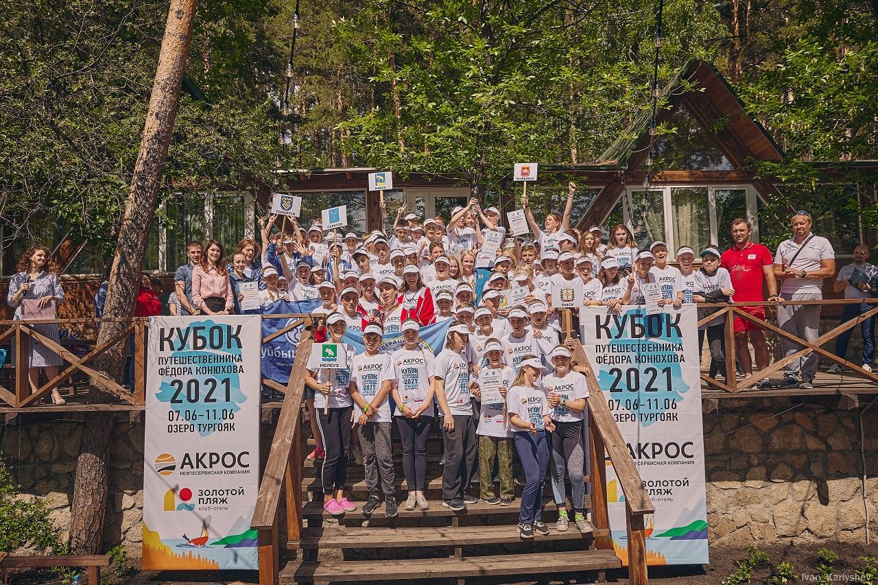 На озере Тургояк в Челябинской области собрались юные яхтсмены со всей страны