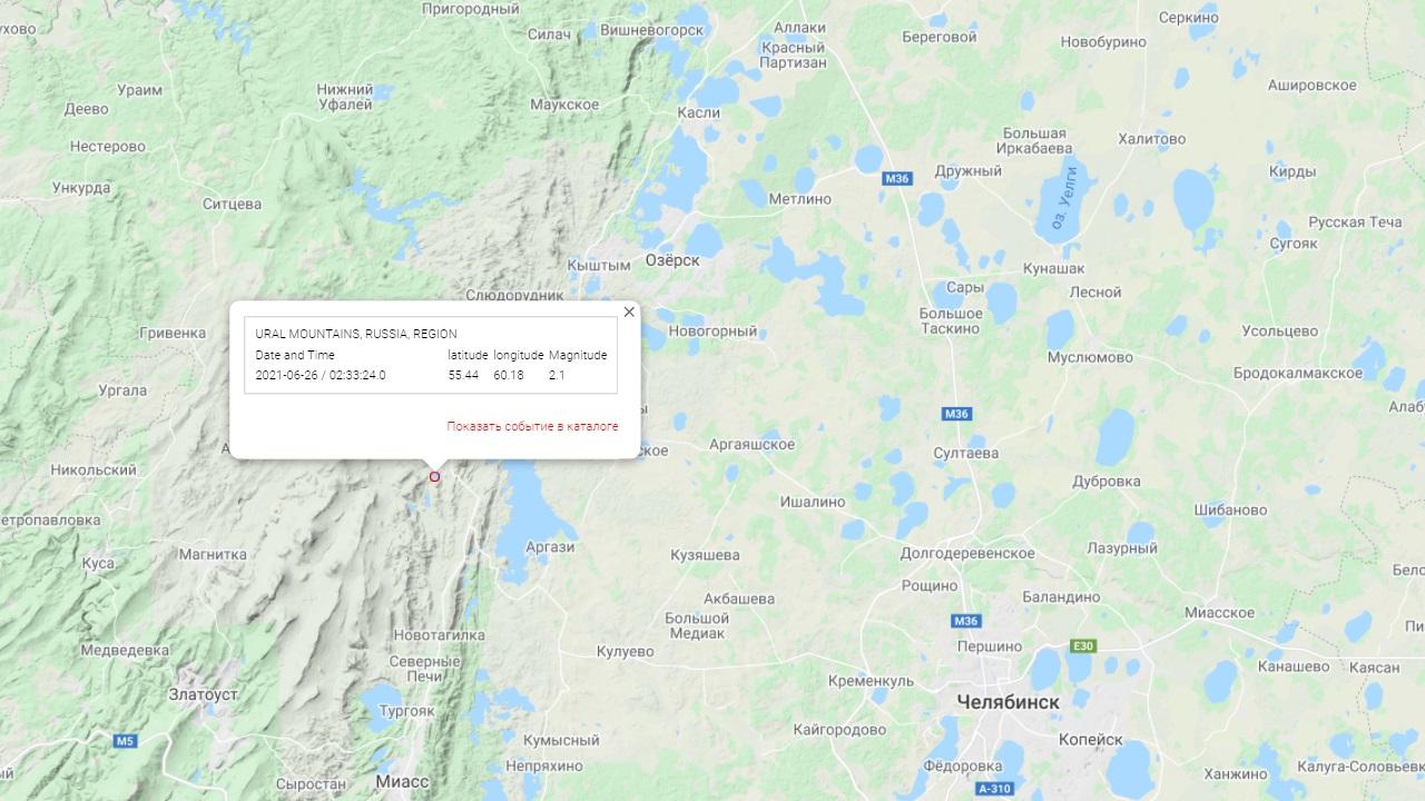 Землетрясения зафиксировали в Челябинской области