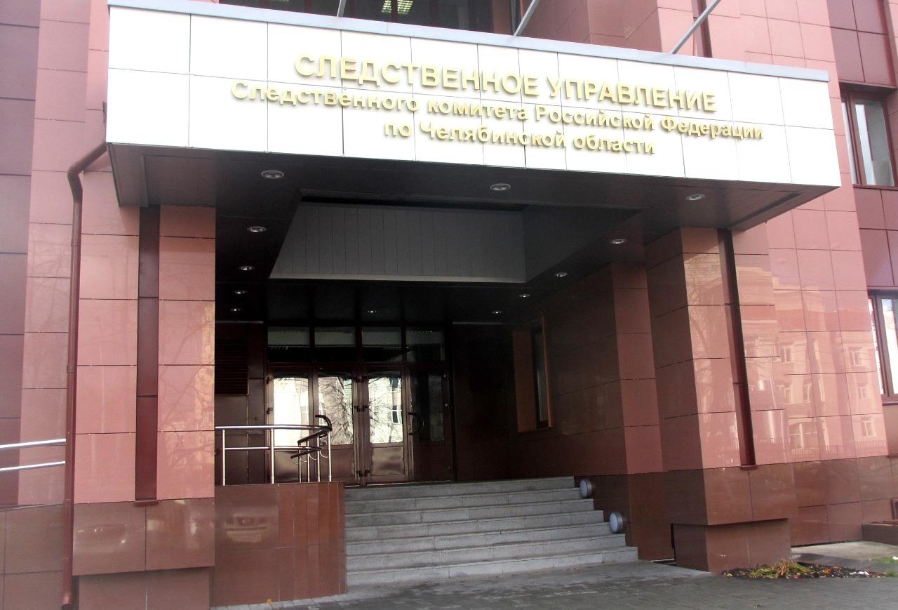 19-летний житель Челябинской области стал фигурантом уголовного дела о реабилитации нацизма