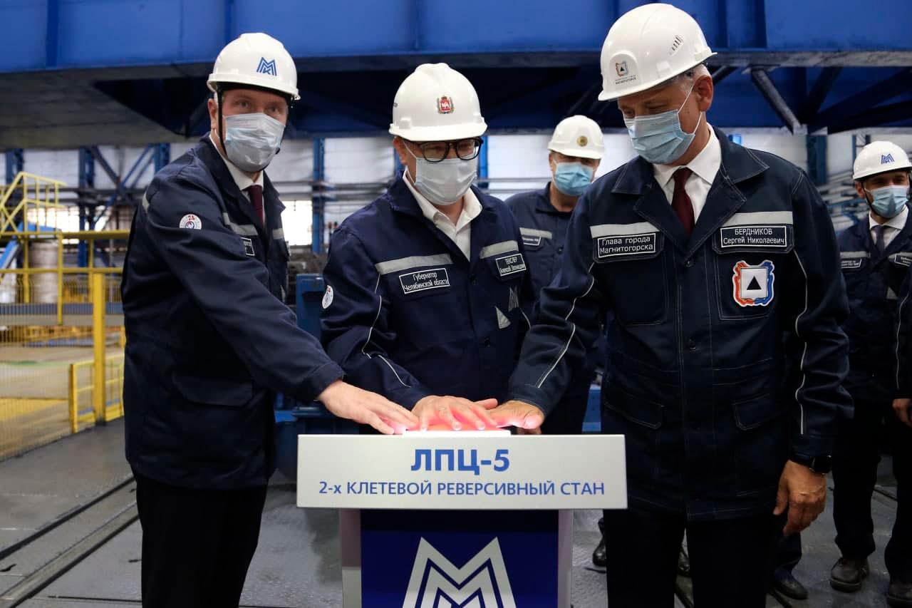 Первая в стране: стела «Город трудовой доблести» открыта в Магнитогорске