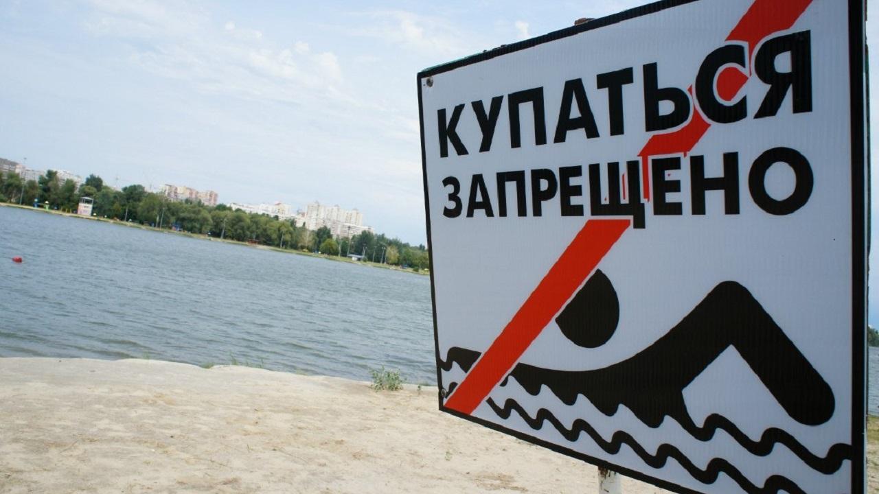 На Шершнёвском водохранилище в Челябинске запретили купаться