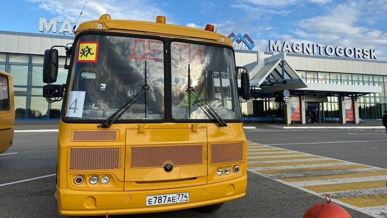 На Черное море отправились дети, эвакуированные из-за пожаров на Урале