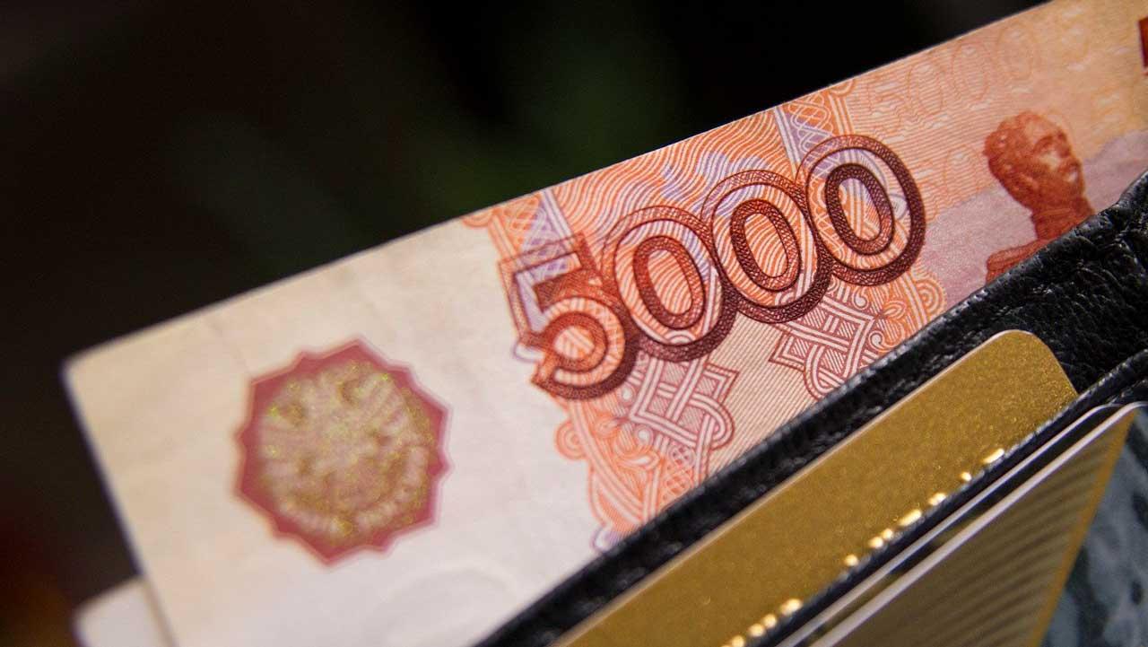 Выплата школьникам по 10 тысяч рублей: как подать заявление и причины отказа