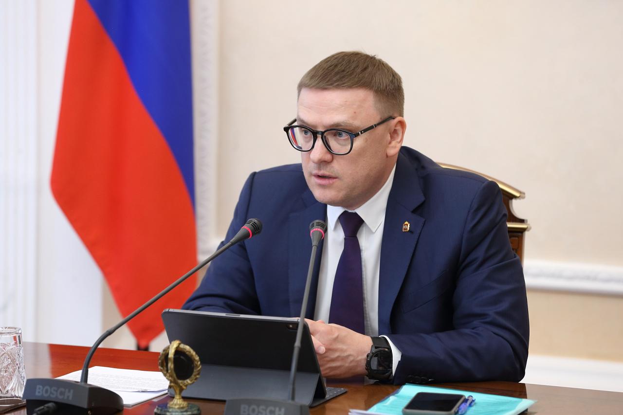 Заброшенные участки в Челябинской области застроят комфортными микрорайонами