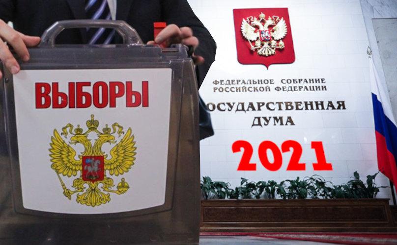 В Челябинске стартовала печать бюллетеней к Единому дню голосования