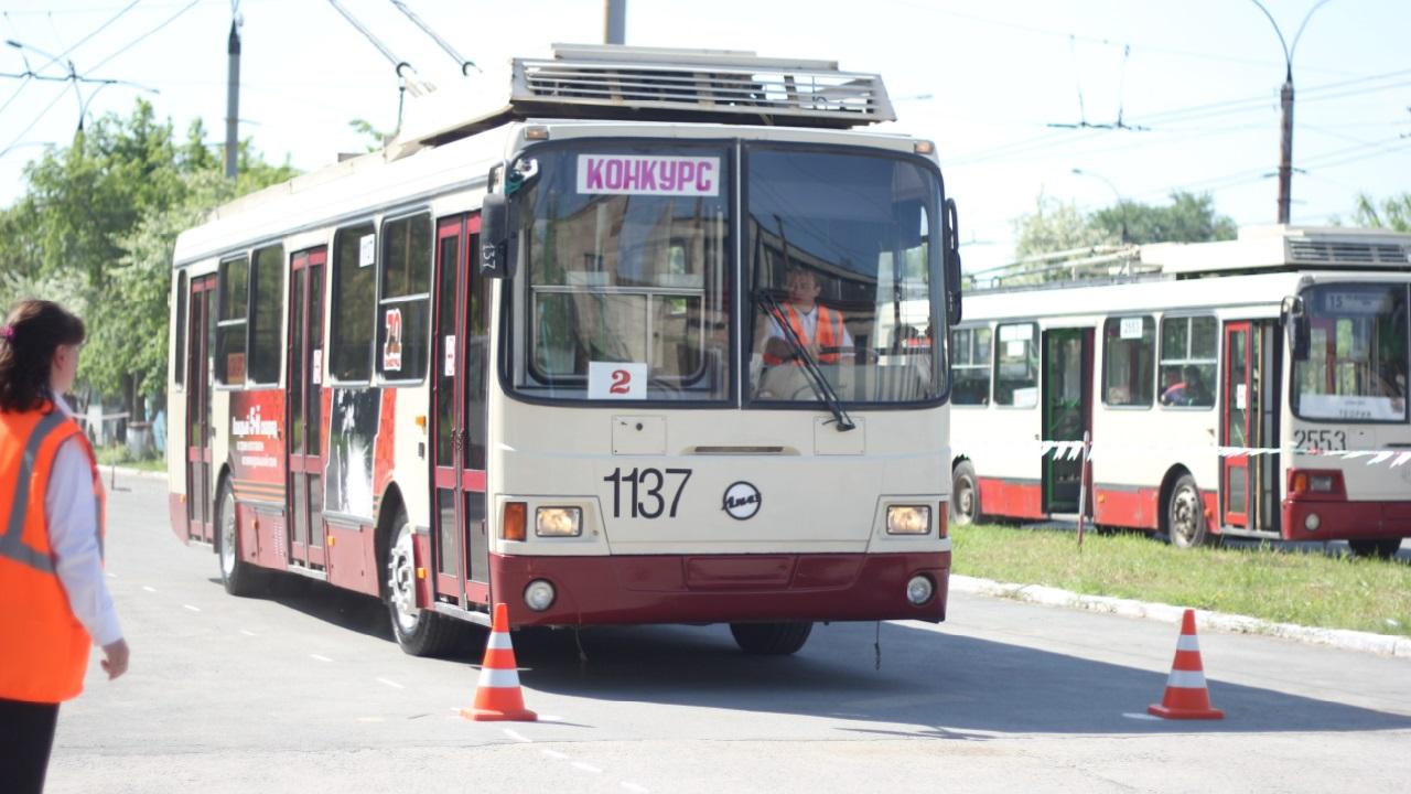 Формула-1 на троллейбусах: в Челябинске состоялось соревнование водителей