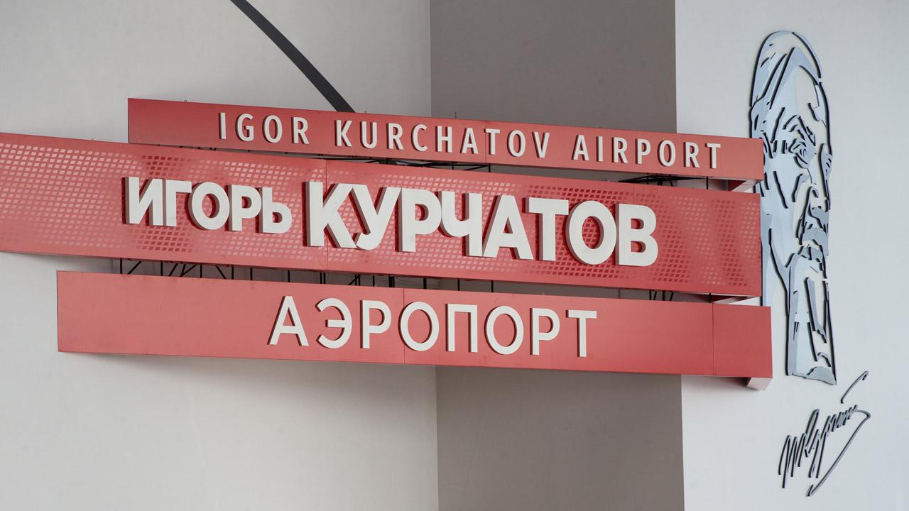 Самолет Челябинск — Москва экстренно вернулся в аэропорт