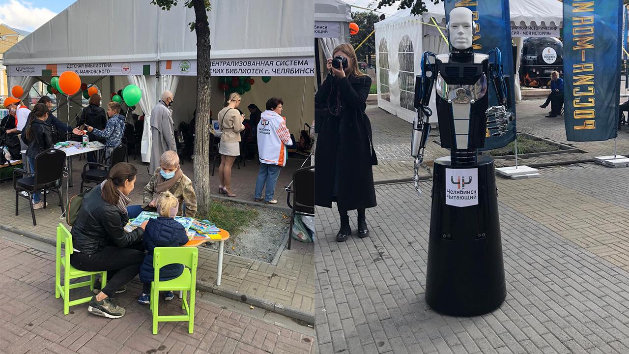 В мэрии рассказали, как изменится Челябинск ко Дню города