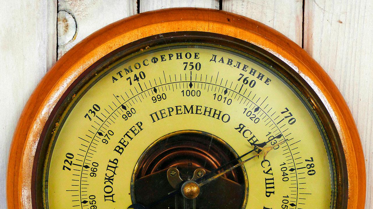 Синоптики предупредили, что атмосферное давление вырастет в Челябинске
