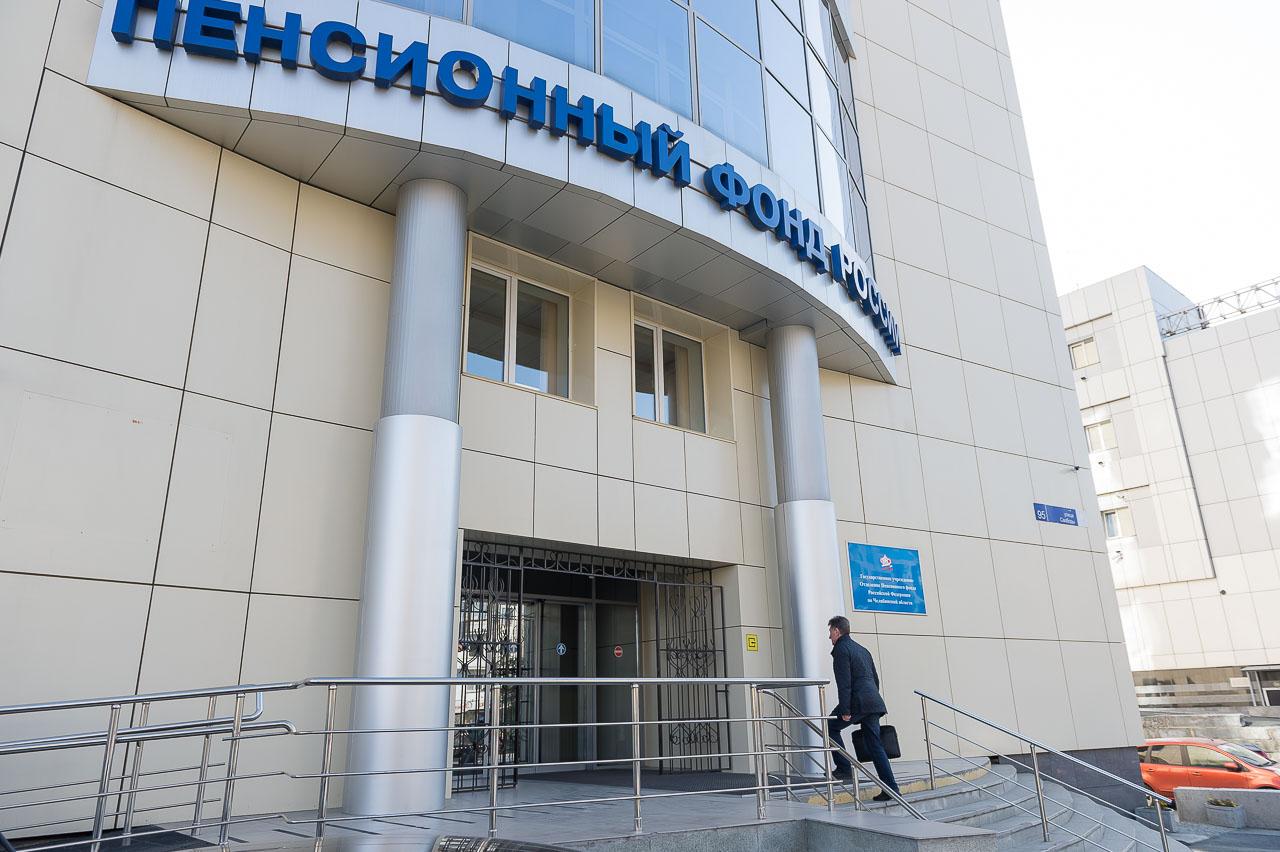 Спустя 30 лет жительница Челябинской области получила статус «труженика тыла»