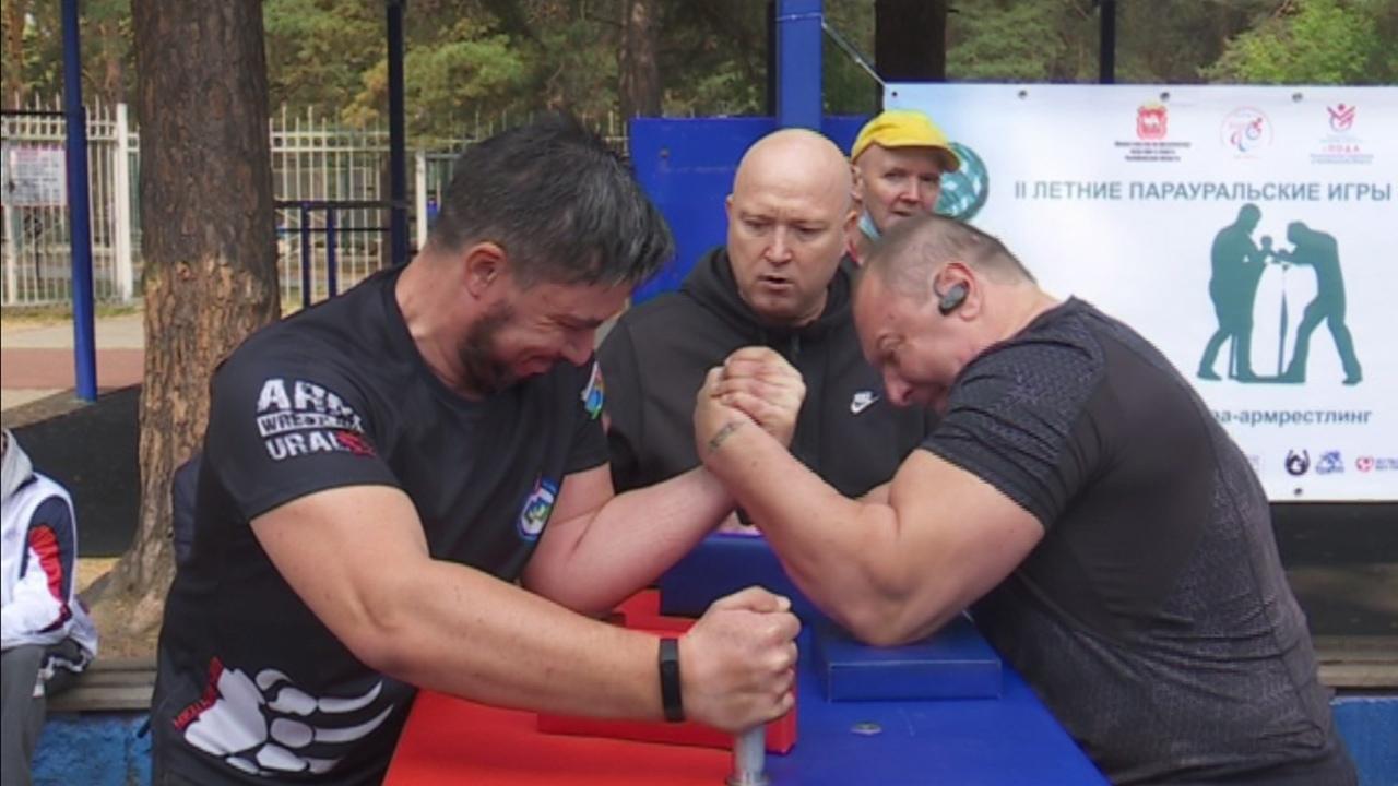Как в Челябинской области прошли Парауральские игры