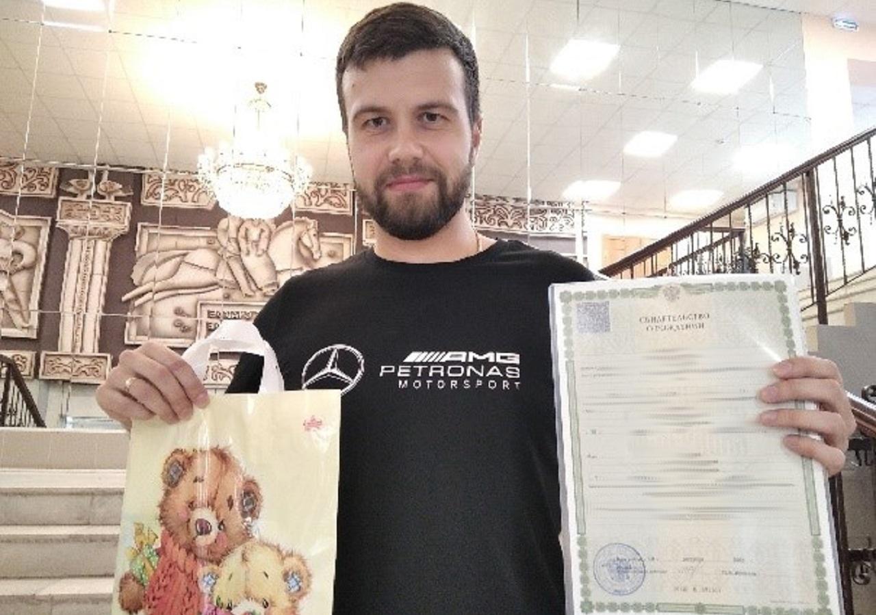 Тысячного ребёнка зарегистрировали в Челябинской области