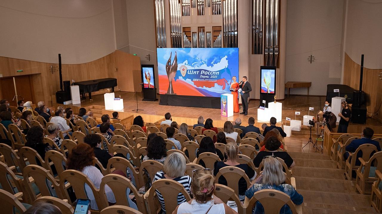 Журналисты ГТРК «Южный Урал» стали победителями фестиваля «Щит России 2021»